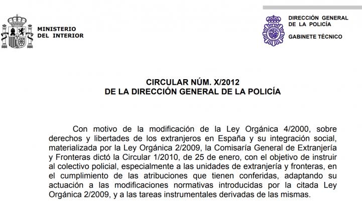 Análisis crítico sobre la circular X/2012 de la Dirección General de la Polícia