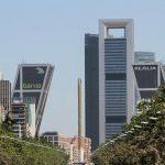 Archivan la pieza contra Bankia por la venta de participaciones preferentes