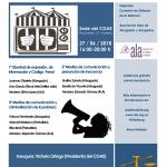 27 de junio: Jornada «¿Libertad de información vs. presunción de inocencia?» (a cargo de ALA)