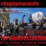 Saltarse la cola de extranjería: la concesión de nacionalidad española por decreto y no por trámite