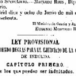 El Gobierno podría indultar a Juana Rivas aunque el informe del Supremo fuera negativo